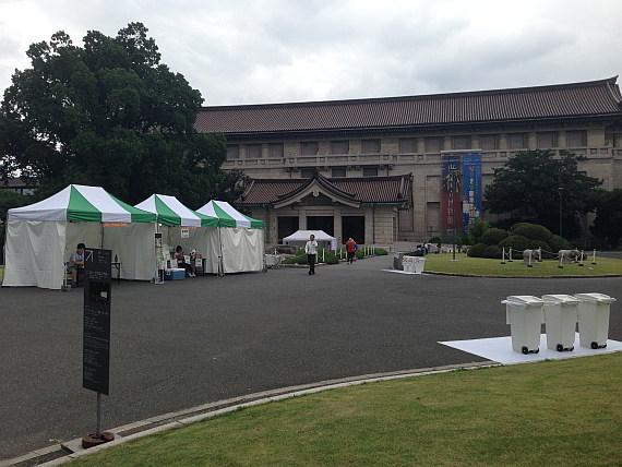 Tokyo_National_Museum02.jpg